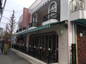 Cafe de KAVE