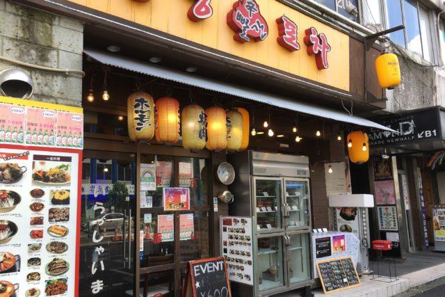 東京赤い屋台