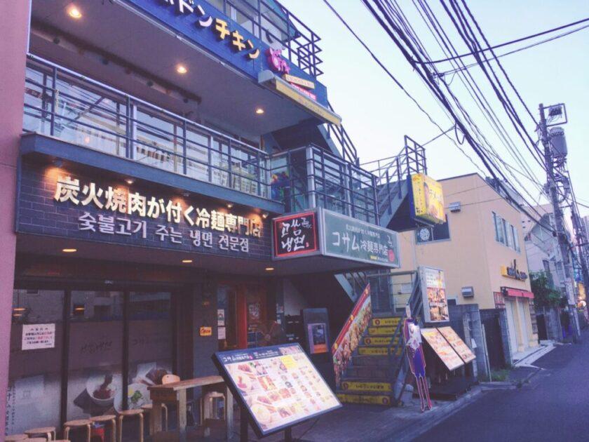 コサム 韓国冷麺専門店