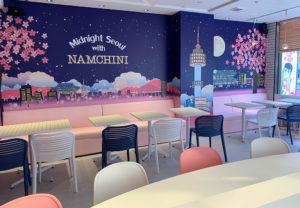 NAMCHINI(ナムチニ) 82CAFE
