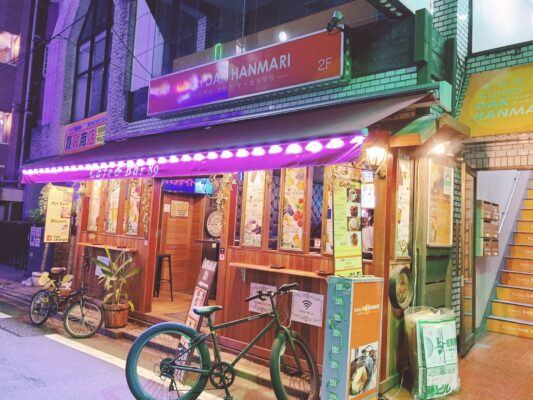 Cafe&Bar 89