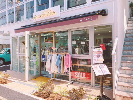 韓国服店 カロスキル